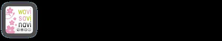 wabisabinavi
